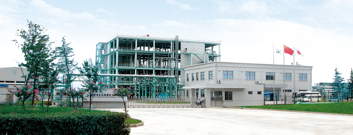 TOA-DIC ZHANGJIAGANG CHEMICAL CO.,LTD